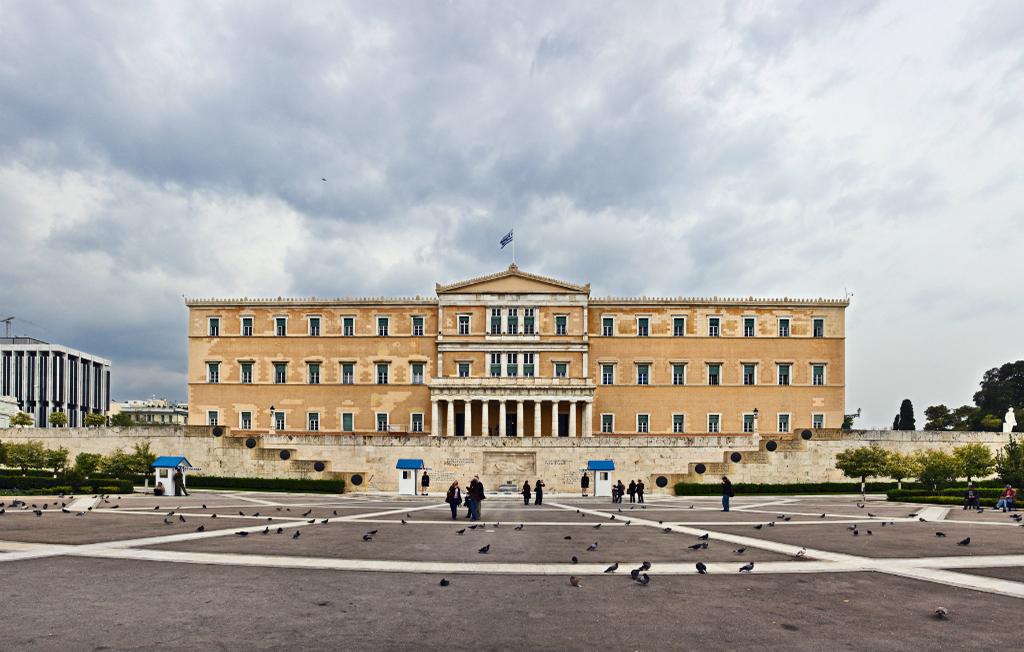 Hellenic Parliament - Athens Half Day Tour